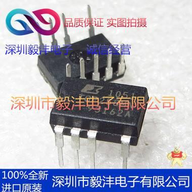 全新进口原装 TOP258MN 电源管理IC芯片 品牌:POWER 封装:DIP-9