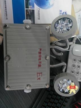 防爆应急灯BAJ52防爆应急灯双头防爆应急灯防爆应急照明灯
