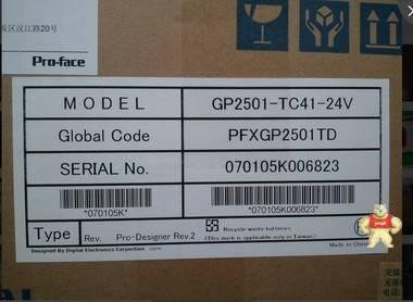 供应触摸屏AGP3450-T1-D24增票包寄