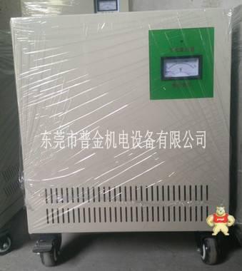 干式变压器-220V变380V变压器-可定制变压器-东莞变压器厂家
