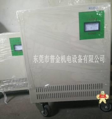 380V变220V变压器-干式变压器-降压变压器-可定制变压器