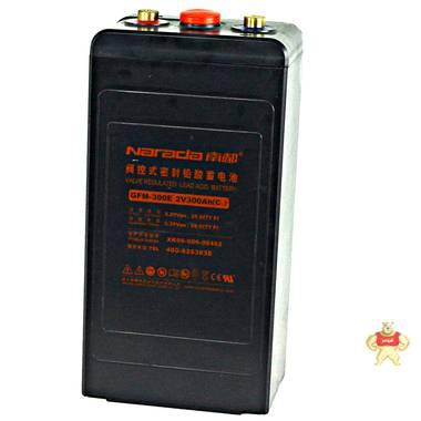 南都蓄电池GFM-300E 2V300Ah【易卖工控推荐卖家】