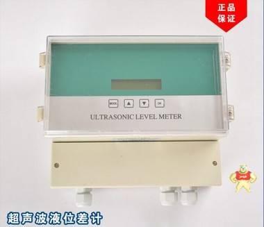 厂家直销供应超声波液位差计高精度超声波液位计可定制包邮