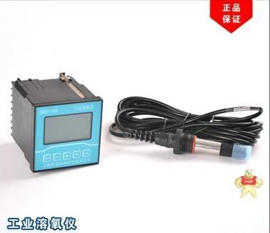 厂家直销 在线水质溶解氧分析仪 微量氧分检测仪哈希 质量高保证