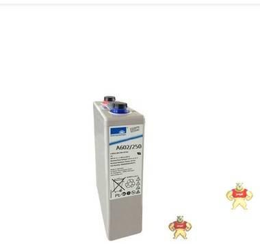 德国阳光蓄电池A602/250系列原装正品胶体密封蓄电池