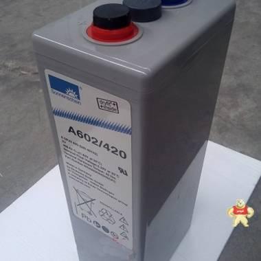 德国阳光蓄电池A602/420【原装进口产品】
