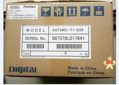 供应触摸屏ST400-AG41-24V现货我优