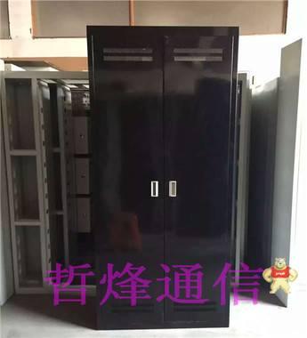 576芯三网合一配线柜