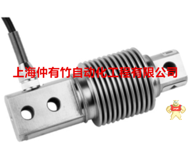 HSXJ-SS-75kg波纹管传感器MKCELLS美国 HSXJSS75kg HSXJ/SS/75kg