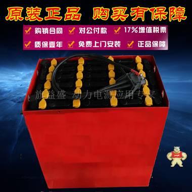 火炬叉车蓄电池堆高车蓄电池铅酸蓄电池5PzS600