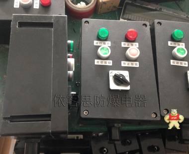 FZC-A2K1三防操作柱