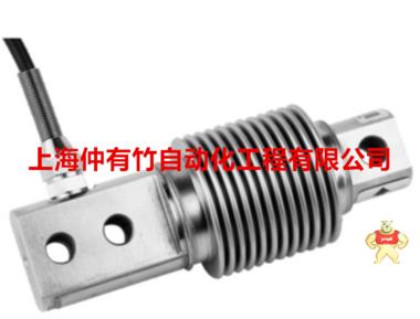 HSXJ-SS-100kg波纹管传感器 HSXJSS100kg HSXJ/SS/100kg