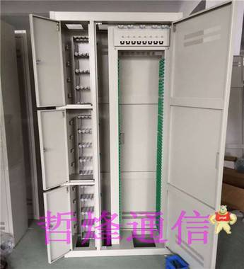 576芯三网合一配线架