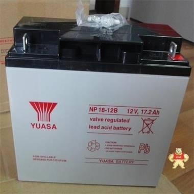 汤浅蓄电池NP18-12/12V18AH/UPS电源后备专用铅酸免维护蓄电池