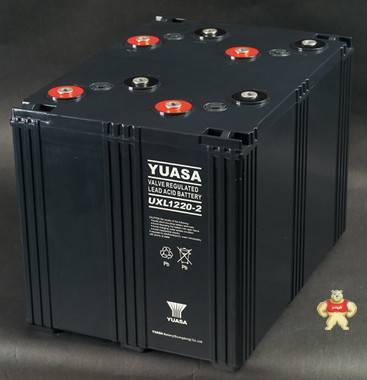 日本汤浅蓄电池UXL1220-2 YUASA蓄电池2V1200AH含安装附件包邮