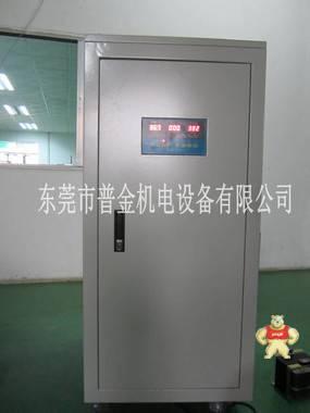 数控电子式稳压器-电子式稳压器-三相稳压器-稳压器生产厂家