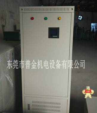 三相电子式稳压器-数控电子式稳压器-三相稳压器-稳压器生产厂家