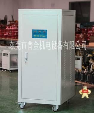 智能电子式稳压器-智能稳压器-电子式稳压器-深圳稳压器生产厂家