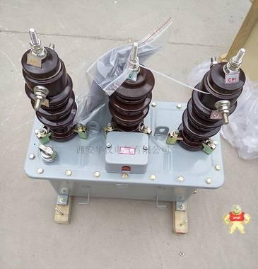 10KV三相组合式互感器