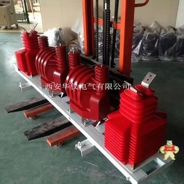 35KV高压计量箱、干式高压计量箱