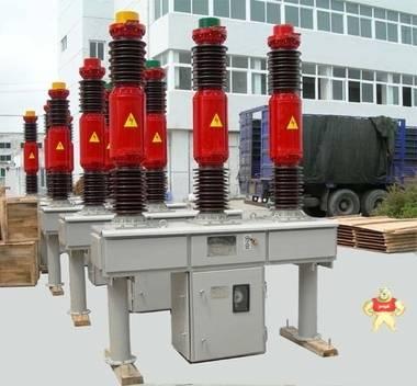 35KV六氟化硫断路器