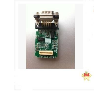 原装正品MITSUBI三菱PLC控制系统FX3U功能扩展板FX3U-232-BD假一罚十
