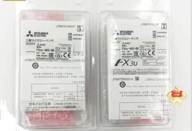 原装正品MITSUBI三菱PLC控制系统FX3U功能扩展板FX3U-485-BD假一罚十