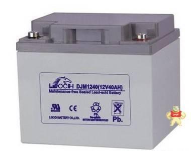 理士蓄电池DJM1240 12v40ah厂家直销江苏LEOCH理士蓄电池