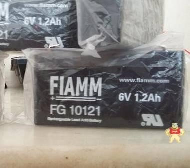 正品现货 非凡FIAMM蓄电池FG10121/6V1.2AH抢购价 价格低用途广