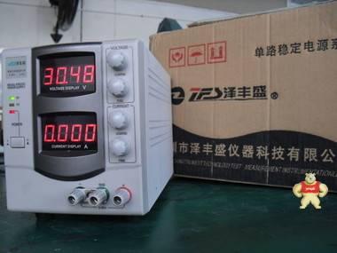 先锋RS1302DF高精度直流稳压电源四位显示30V/2A