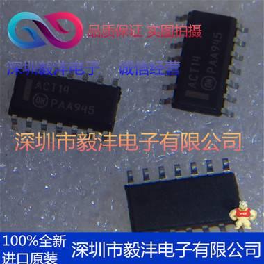 全新进口原装 MC74ACT14 逻辑IC芯片 品牌:ON 封装:SOP-16