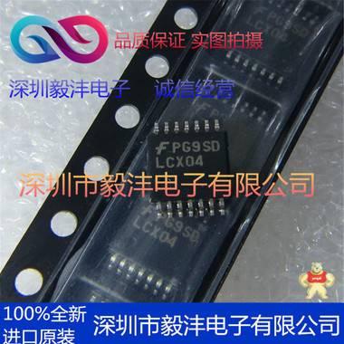 全新进口原装 MC74LCX04 变换器IC芯片 品牌:ON 封装:SSOP-14