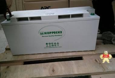 包邮德国荷贝克蓄电池 12V80AH 德国松树蓄电池SB12V80 优惠