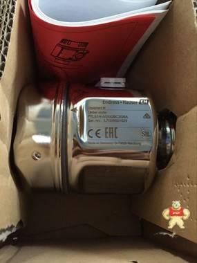 FTL51H-AGW2BC2G6A音叉物位计E+H
