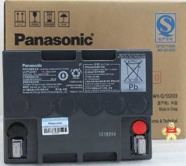 全国现货包邮松下12V24AH蓄电池 松下蓄电池12V24AH 质保三年