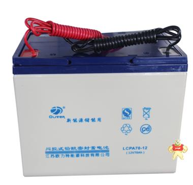 欧力特12V70AH 路灯用 UPS风光系统储能电源密封免维护胶体蓄电池