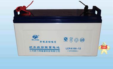 欧力特12V100AH 路灯用UPS风光系统储能电源密封免维护胶体蓄电池