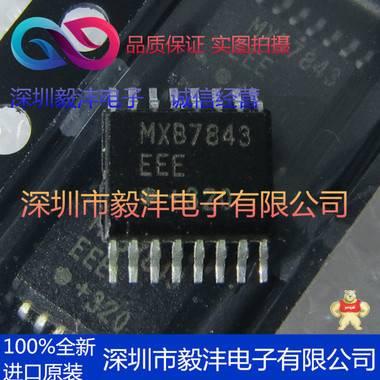 全新进口原装 MXB7843EEE 触摸控制器IC芯片 品牌:MAXIM  封装:SSOP-16