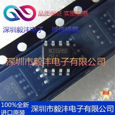 全新进口原装 NCE55P05S MOS场效应管 品牌:NEC 封装:SOP-8