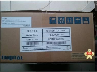 PFXGP4601TAD