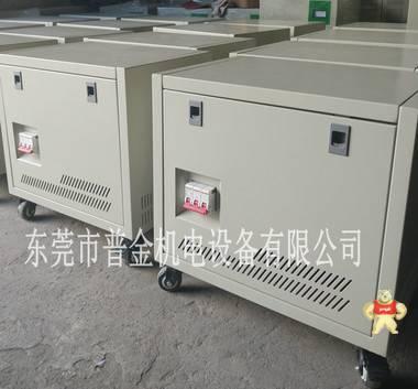 自耦变压器-低压变压器-东莞变压器生产厂家