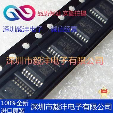 全新进口原装 PT4302-X  射频接收器IC芯片 品牌:PTC 封装:SSOP-16