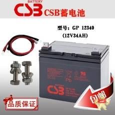 GP12340