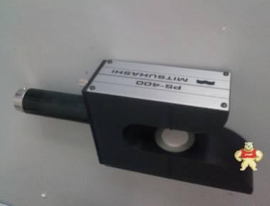 MG050