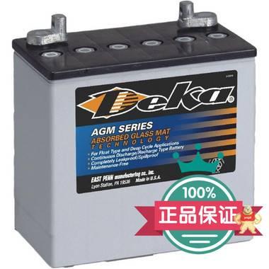 美国德克蓄电池8G22NF 12V51AH【易卖工控推荐卖家】