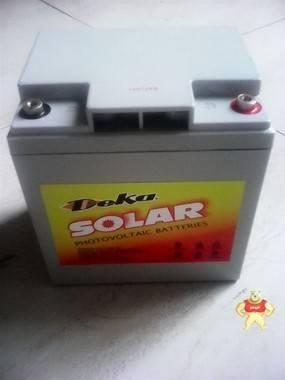 美国德克蓄电池8G40 12V40AH 【厂家重点推荐】