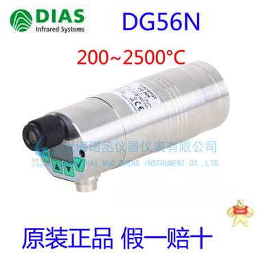 DG56N系列 红外测温仪 200~2500°C 0/4~20mA RS485 DIAS DG56N DG56NV