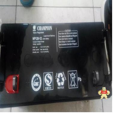 冠军蓄电池NP120-12 12V120AH/20HR