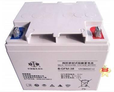 双登蓄电池6-GFM-38 12V38AH(C10)【易卖工控推荐卖家】 双登蓄电池,双登电池,江苏双登蓄电池,双登集团