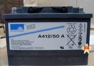 德国阳光蓄电池 德国阳光A412/50A 阳光A412/50A 德国阳光12V50ah蓄电池